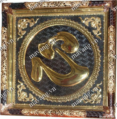 Tranh chữ đồng mạ vàng 24k, quà tặng cao cấp 2014, Qua bieu Tet Doc Dao
