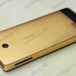 Độc lạ với Nokia 515 mạ vàng bởi Karalux