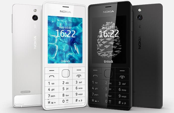 Nokia 515 sử dụng vỏ nhôm sang trọng