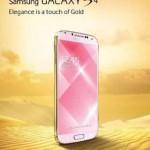 Điện thoại Samsung năm 2014 sẽ dùng vỏ kim loại