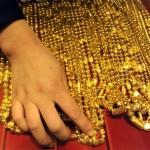 Giá vàng SJC cao hơn thế giới 3,8 triệu đồng/lượng