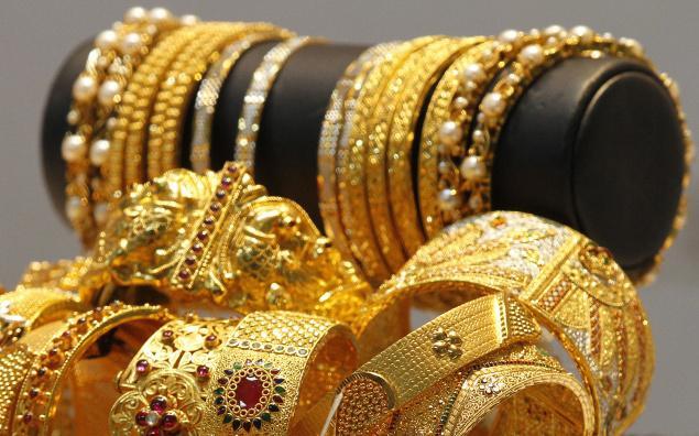 Giá vàng giảm, Dịch vị mạ vàng, Ma Vàng 24k
