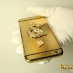 TIN HOT: Chương trình mạ vàng miễn phí cho iPhone 6