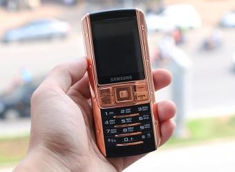 Karalux giới thiệu phiên bản Samsung Ego S9402 mạ vàng hồng