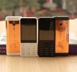 Nokia 230 mạ vàng mới lạ đón xuân Bính Thân
