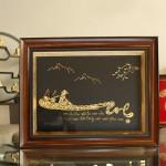 Bộ sưu tập 12 món quà tặng mẹ độc đáo và ý nghĩa